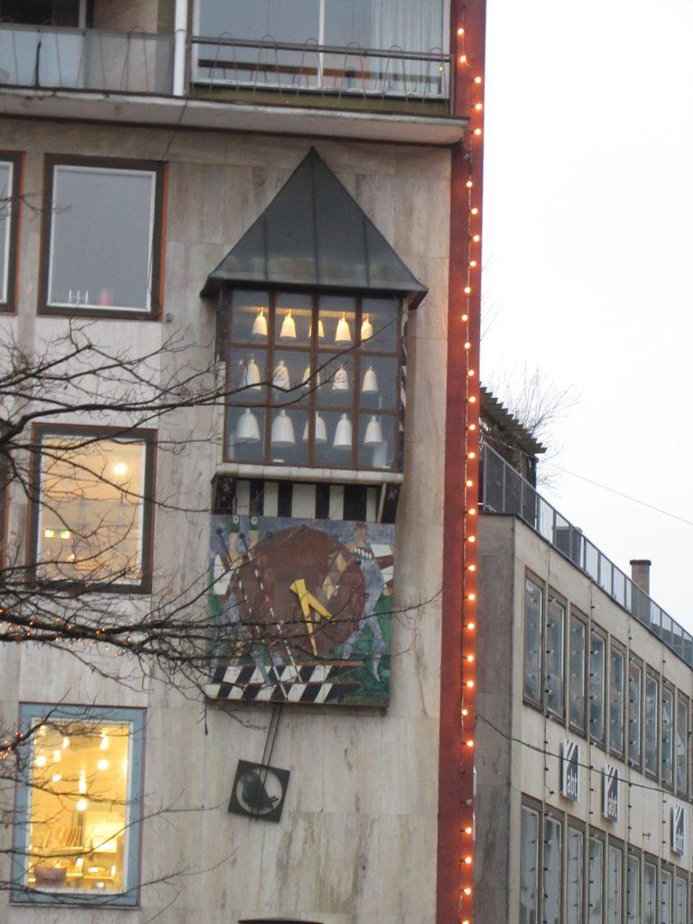 The clock at Ulm, Germany