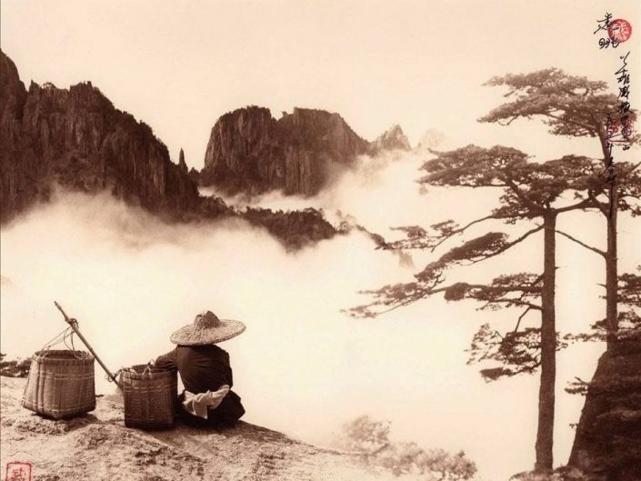 Retro photography of Don Hong - Oai. Mountain view above the clouds