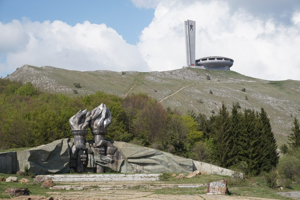 Buzludzha Monument with stainless steel fires, Bulgaria